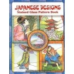 Japanese Desings Stained Glass Pattern Book