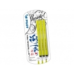 Marker pilot Lettering Pen 3tk (1,0/2,0/3,0) Must Blistril